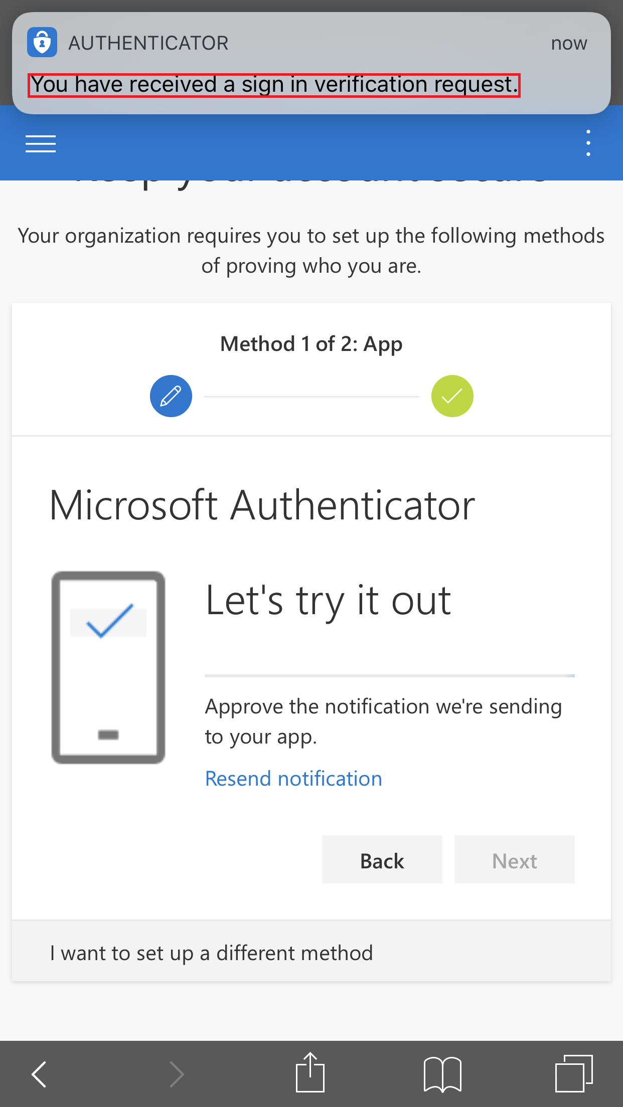 Receive notifications for approval